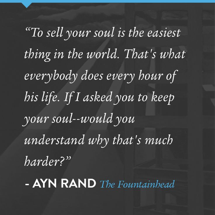 Ayn Rand- Quotes